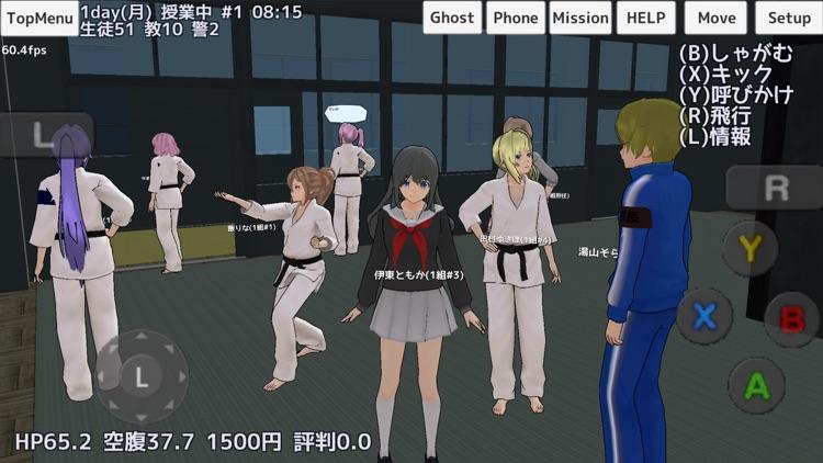 School Girls Simulator screenshot-8