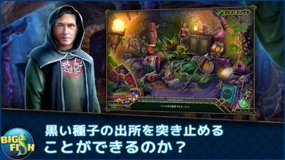 エンチャンテッド・キングダム:黒い種子 screenshot1