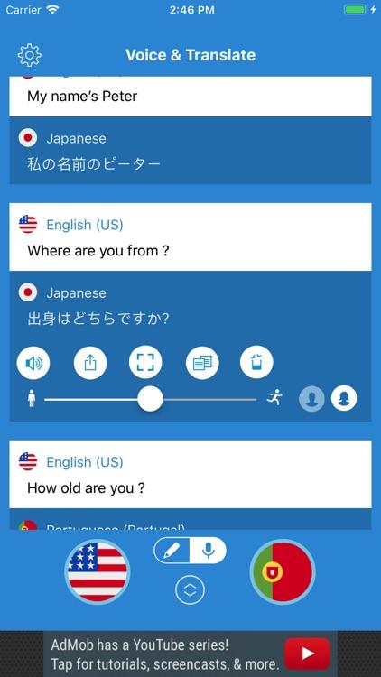Voice & Translate