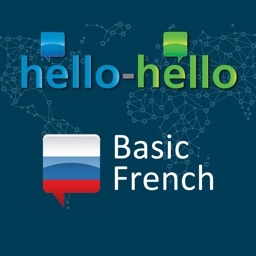 Learn French Vocabulary (HH)