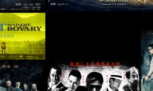 Chinese Movie Trailers