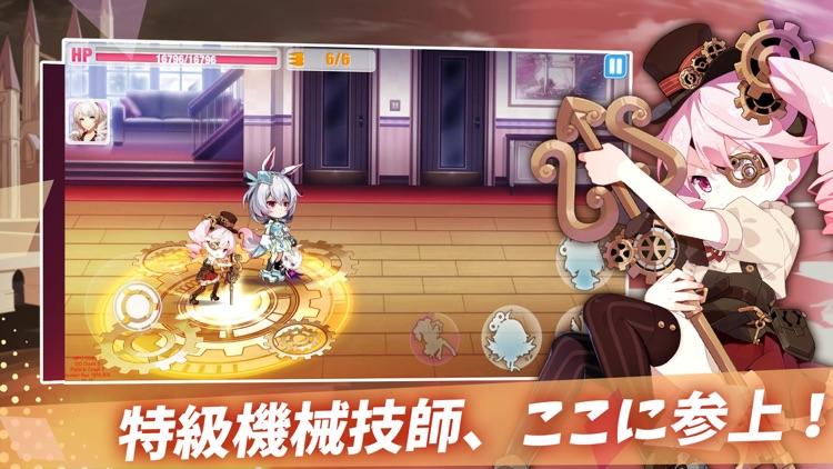 崩壊学園 screenshot-3