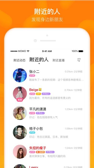download MOMO陌陌 apps 4