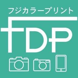 FDP フジカラー写真プリント for iPhone