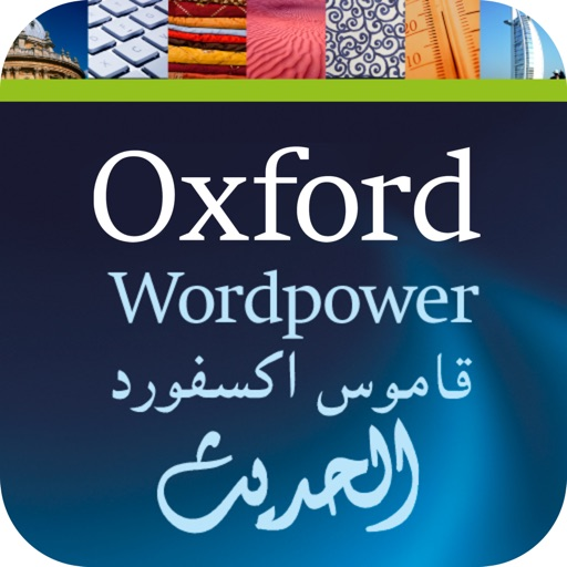 Oxford Wordpower Dict.: Arabic