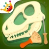 考古学者 - 恐竜ゲーム
