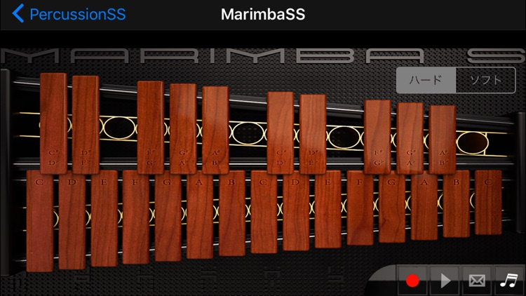 PercussionSS IA screenshot-1