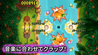 Clapper - リズム&クラップゲーム!のおすすめ画像2