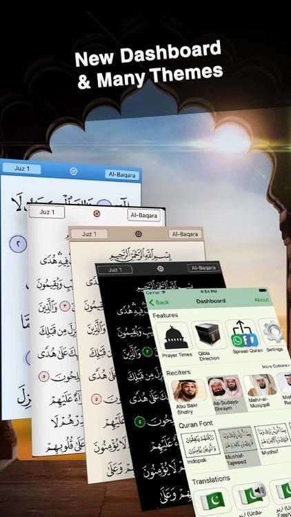Quran Majeed - Sheikh Huzaifi