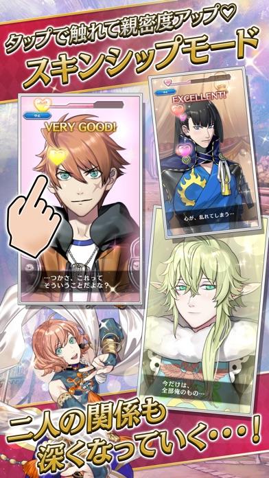 オトメ勇者 screenshot1