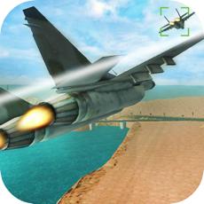 Activities of Jet Gunner Simulation