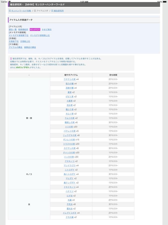 https://is3-ssl.mzstatic.com/image/thumb/Purple128/v4/4c/91/da/4c91da42-546d-42d0-f0a4-b31ba1e3435c/pr_source.png/576x768bb.png