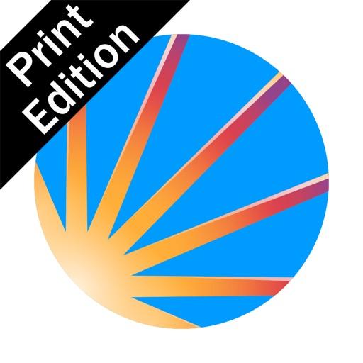 Desert Sun Print Edition