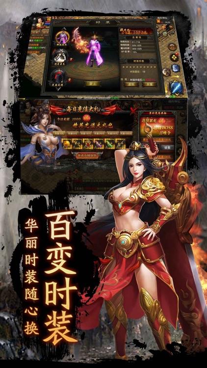 龙焰-铁血决战大陆