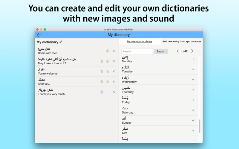 Arabic Vocabulary Builder screenshot 5