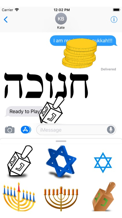 Hanukkah Stickers - Sid Y