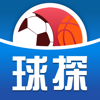 微球-体育赛事交流平台