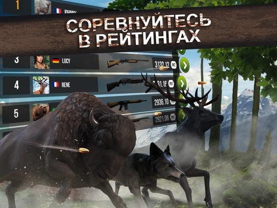 Wild Hunt: Охота на животных для iPad