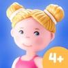 Little Friends Dance Studio AR - iPadアプリ