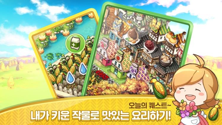 에브리타운 for Kakao. screenshot-3