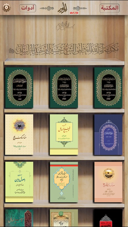 alWahid Books