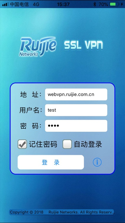 VPNConnect screenshot-1