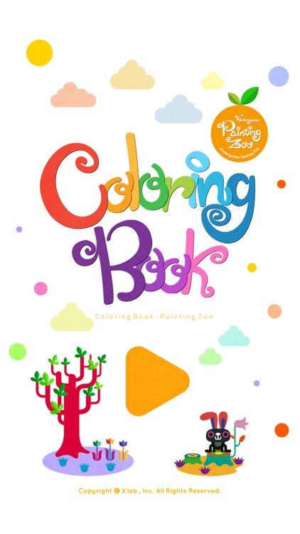 Coloring Book : Painting Zoo screenshot-0