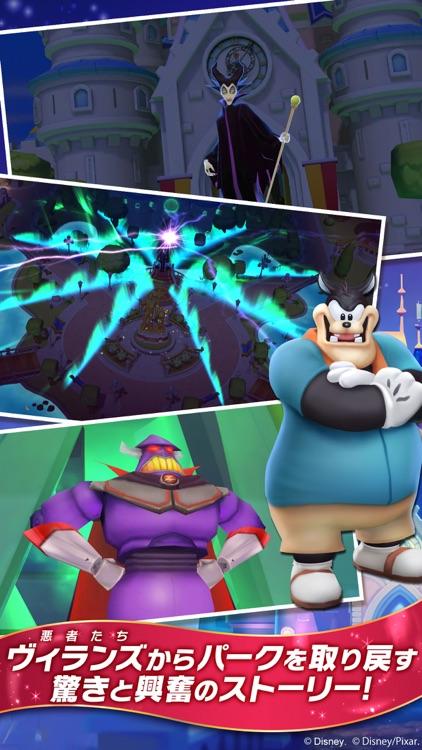 ディズニー マジックキングダムズ screenshot-4