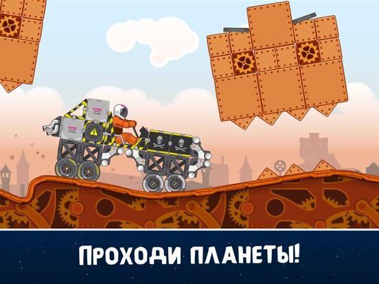 Скачать RoverCraft Racing