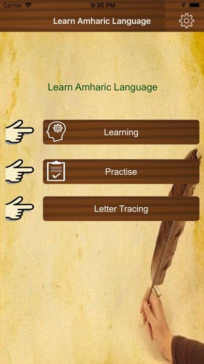 Learn Amharic Language