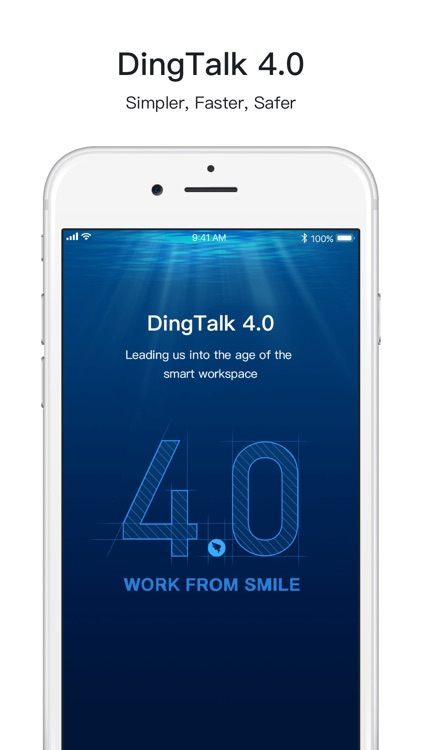 DingTalk