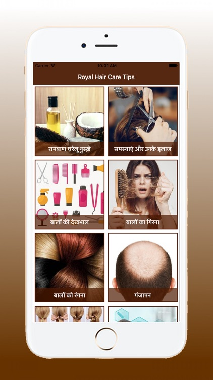 Royal Hair Care Tips