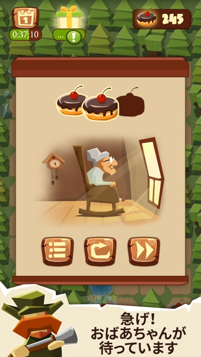 Bring me Cakes - フェアリーパズル ScreenShot4