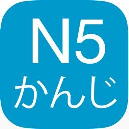 N5 Kanji Yomi