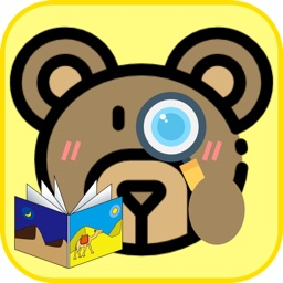 絵本図書館アプリ