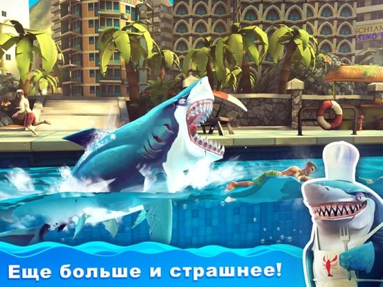 Hungry Shark World на iPad