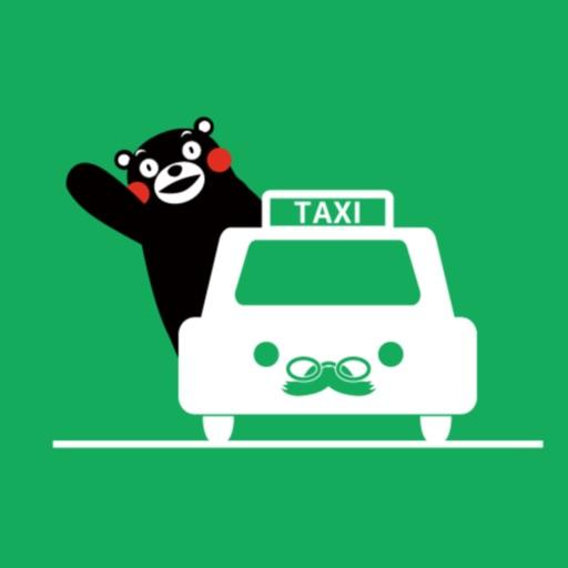 タクシニア〜高齢者向けタクシー配車アプリ〜