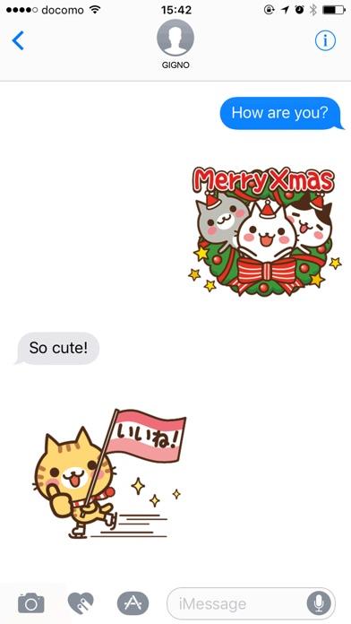 動く! ねこの缶詰め【クリスマス&お正月】紹介画像1