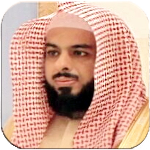 khalid bin fahd al jalil mp3
