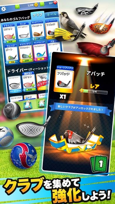 ゴルフクラッシュ screenshot1