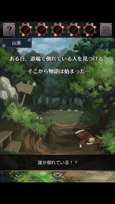 脱出ゲーム 星の森の修理屋のおすすめ画像2