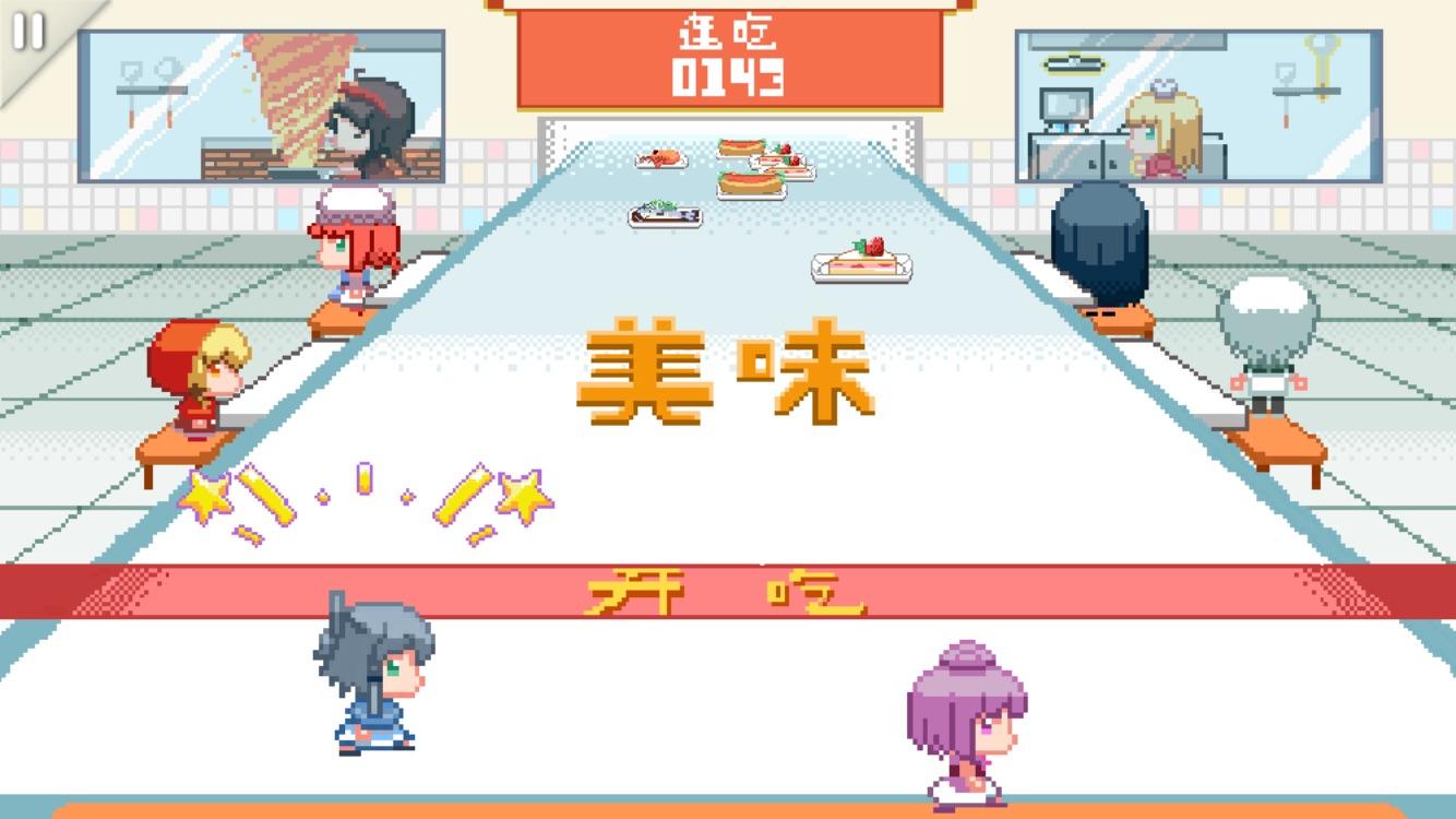 同步音律喵赛克 Screenshot