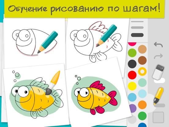 Screenshot #5 pour Учимся рисовать!