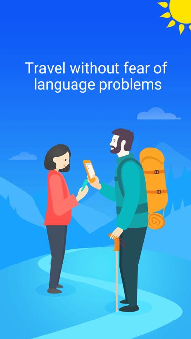 AI Translator - Chinese & English Voice Translatorのおすすめ画像4
