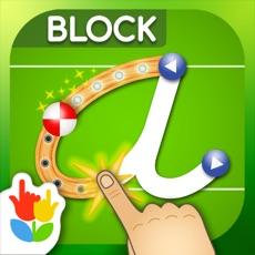 Activities of LetterSchool - Block Letters