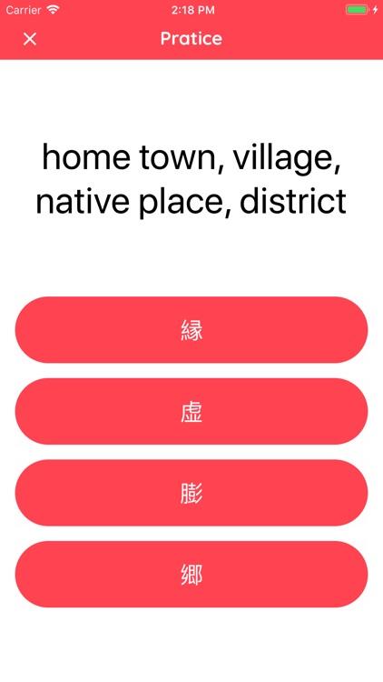 NihongoKit screenshot-0
