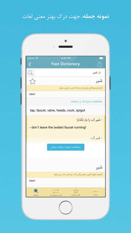 Fastdic - Fast Dictionary screenshot-2