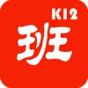 我的班.k12