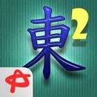 Mahjong 2: Hidden Tiles icon
