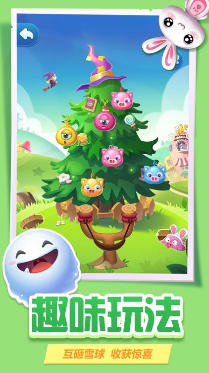 猪来了-天空之城梦幻之旅 screenshot-4